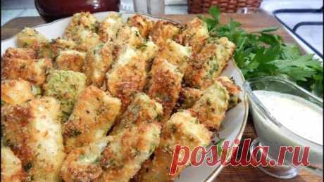 """Куда подевались кабачки с тарелки?"""" А мы их уже съели! Кабачки в сырной панировке • кабачок • яйцо • твердый сыр • крахмал • панировочные сухари • соль, перец • сухие травы (базилик и эстрагон) Кабачок"""