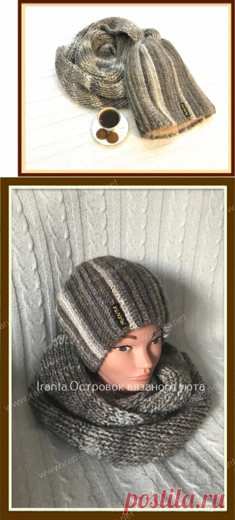 """Теплый дуэт """"Кофе со сливками"""" : двойная шапочка-бини и снуд"""