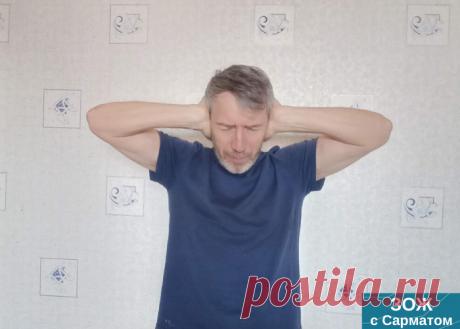 Мое любимое упражнение для профилактики шейного остеохондроза | ✔️ ЗОЖ с Сарматом | Яндекс Дзен
