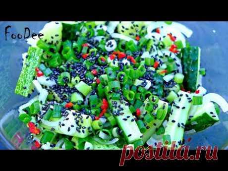 Вкуснятина из огурцов быстро и очень просто! Легкий салат из огурцов – Огурцы по-корейски — Кулинарная книга - рецепты с фото