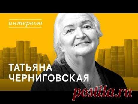 Why to develop emotional intelligence. Interview with Tatyana Chernigovskaya