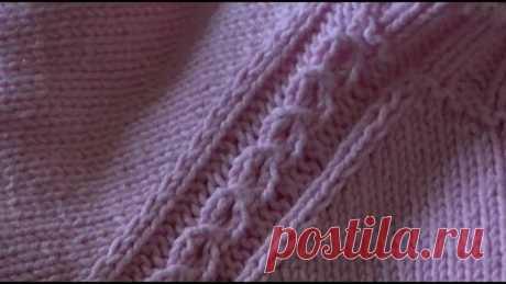 Регланная линия для розовой кофты