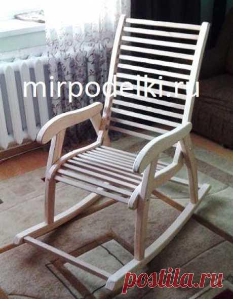 Все своими руками. | Кресло-качалка из дерева своими руками, чертежи, размеры.