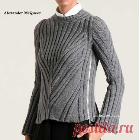 Модный пуловер резинкой от Alexander McQueen - Вяжем с Лана Ви