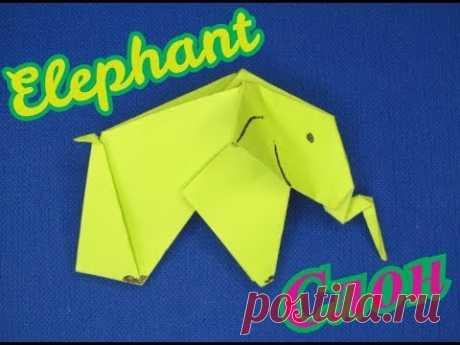 Как сделать СЛОНА из Бумаги БУМАЖНЫЙ СЛОН ОРИГАМИ СЛОН How to make Paper Elefant ORIGAMI