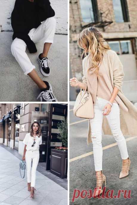 15 потрясающих образов с белыми джинсами: как и с чем носить? — Женский Гид