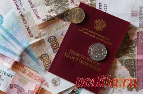 Копите ваши денежки. Как получить пенсию пораньше и побольше? Может ли приезжий получать московскую пенсию? Как ПФР собирается изменить правила выплаты накоплений? Избавятся ли досрочники от хождения по судам? На вопросы читателей «АиФ» ответили эксперты ПФР, НПФ и Минтруда