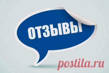 Очкарик: отзывы покупателей и сотрудников об интернет-магазине, о салонах оптики в Москве и других регионах, положительные и отрицательные реальные отклики