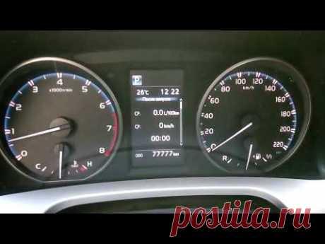 Тойота Рав4 Красивый пробег - YouTube