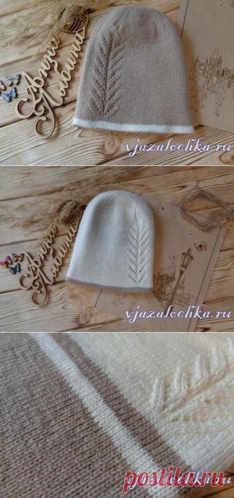 Двухсторонняя шапочка (Вязание спицами) | Журнал Вдохновение Рукодельницы