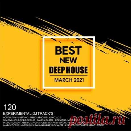 Best New Deep House (2021) Mp3 Это относительно спокойная, гармоничная и содержательная музыка, помогающая расслабиться и улететь в страну своих грёз. Именно такую музыку вы сможете услышать в представляемой Вашему вниманию подборке. Только качественный саунд, идеально подходящий для спокойного отдыха или для прослушивания в