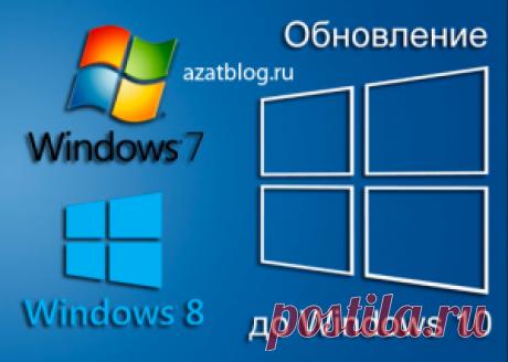 Windows 10 | Всё о чём вы еще не знали