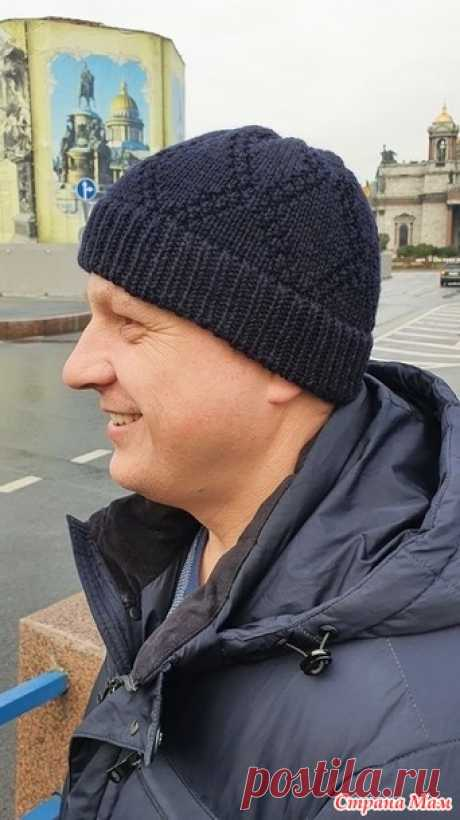 Мастер-класс мужская шапочка спицами - Вязание - Страна Мам
