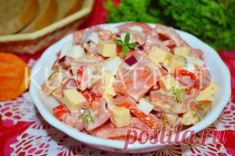 Салат с красной рыбой и помидорами. Пошаговый рецепт с фото • Кушать нет