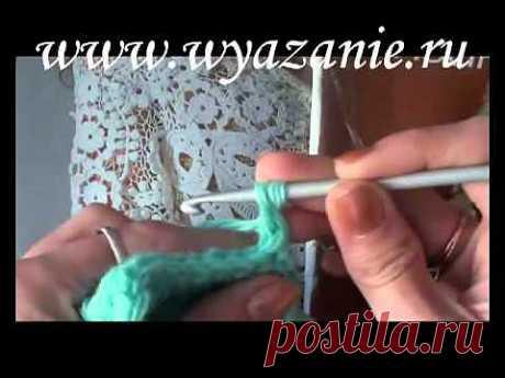 ▶ Как не делать в начале ряда воздушные петли подъема..mp4 - YouTube