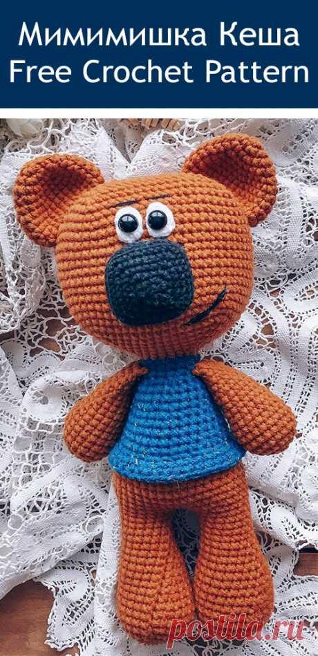 PDF Мимимишка Кеша крючком. FREE crochet pattern; Аmigurumi doll patterns. Амигуруми схемы и описания на русском. Вязаные игрушки и поделки своими руками #amimore - ми-ми-мишки, мимимишки, медведь, медвежонок, мишка из мультфильма, teddy bear, oso, suportar, ours, bär, ayı, niedźwiedź, medvěd, bära. Amigurumi doll pattern free; amigurumi patterns; amigurumi crochet; amigurumi crochet patterns; amigurumi patterns free; amigurumi today.