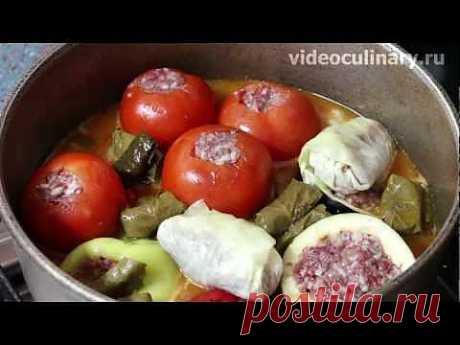 Овощи, фаршированные мясом