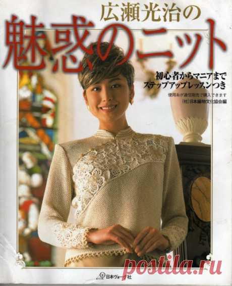 Las cintas del libro del autor japonés la Parte 9