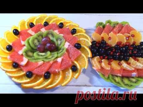 Красивая Фруктовая Нарезка на Праздничный Стол! 2 Праздничные тарелки на Новый год  !
