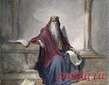 Почему мужчины уходят от жен. Главная причина в мудром высказывании царя Соломона | Будни без суеты | Яндекс Дзен
