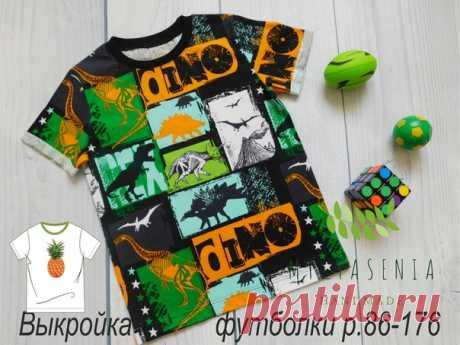 Выкройка детской футболки р.86-176 #детскиевыкройки_my_yasenia #футболка_my_yasenia