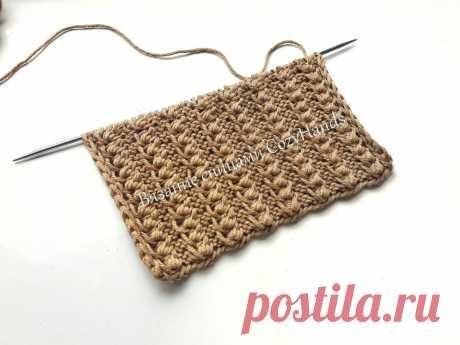 Интересный объемный узор спицами для вязания шапок, снудов, свитеров   Вязание спицами CozyHands   Яндекс Дзен