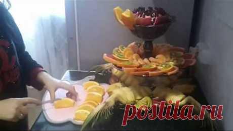 Красивая нарезка фруктов Մրգային գեղեցիկ ձևավորում