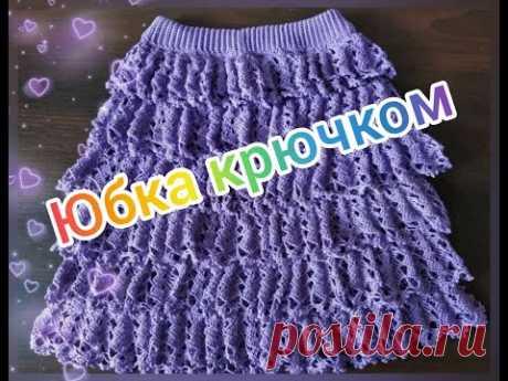 Красивая юбка крючком (+схема)