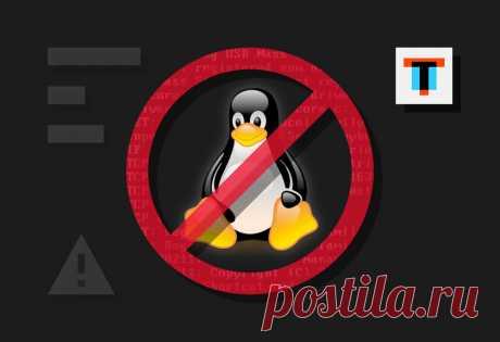 5 главных проблем Linux, недающих ему стать идеальной системой дляПК