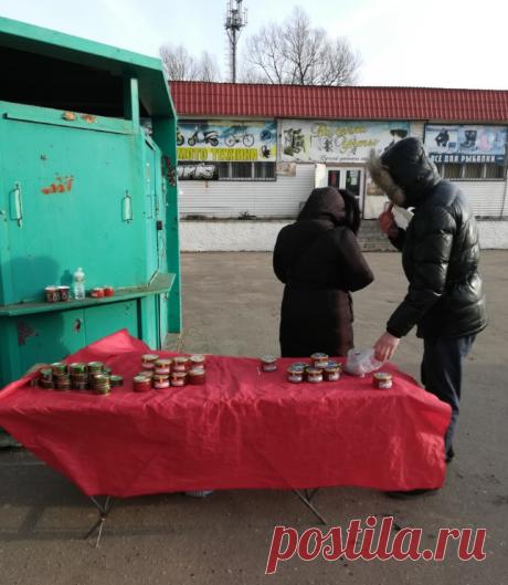 Аферисты не дремлют, красная икра за 300 рублей уже заполонила рынки | Блог обычного Россиянина  | Яндекс Дзен