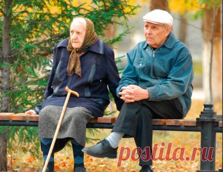 Доплаты пенсионерам с октября: кому нужно подавать заявление, а кому нет - Портнова Ирина Анатольевна, 19 сентября 2020