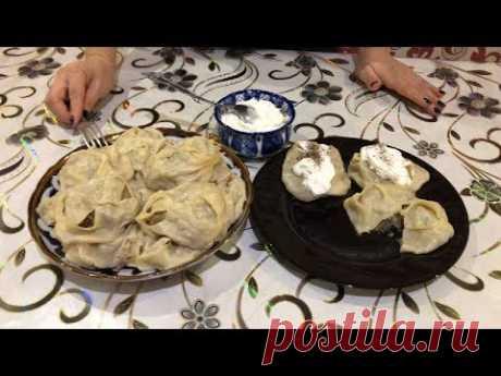Настоящие Узбекские Манты!!!Очень Вкусные И Сочные