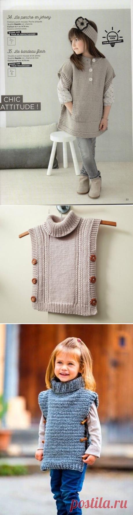 Уникальная вещь на любое время года - вязаный жилет, от мала до велика! Схемы вязания и идеи для воплощения!   Юлия Жданова   Яндекс Дзен