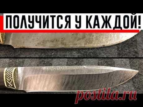 Наточите нож без точилки до бритвенной остроты за пару движений!