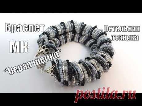 Bracelet from beads. Beadwork. Master class.