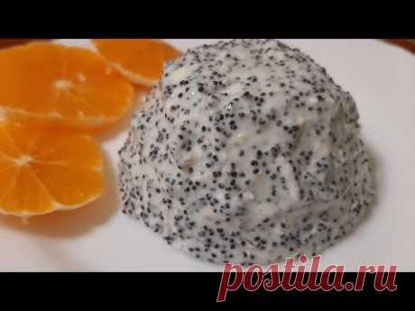 Маковый десерт. Желе из творога с новым вкусом. Лучшее домашнее желе. Вкусно и полезно.