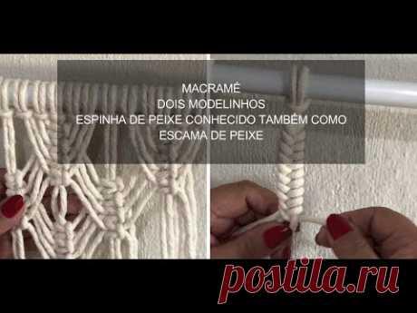 MACRAMÉ - Dois modelinhos / Espinha de peixe conhecido também como escama de peixe... - YouTube