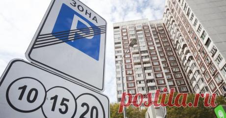 27-12-20-НАЛОГИ-Количество бесплатных парковок в России может сократиться Новое постановление правительства «развяжет руки» местным властям в сфере регулирования количества парковочных мест