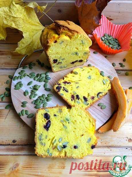 Тыквенный кекс «Великолепный» – кулинарный рецепт