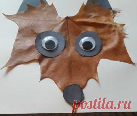 Аппликации из листьев на тему «Осень» для школы и детского сада