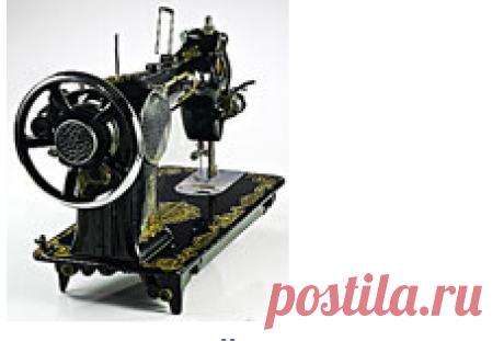 Ремонтируем сами   Как найти причину несправности швейной машины