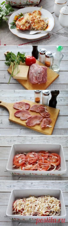 Мясо по французски с сыром и помидорами в духовке рецепт с фото пошагово - 1000.menu