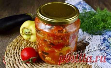 Баклажаны по-татарски на зиму, лучший рецепт без стерилизации
