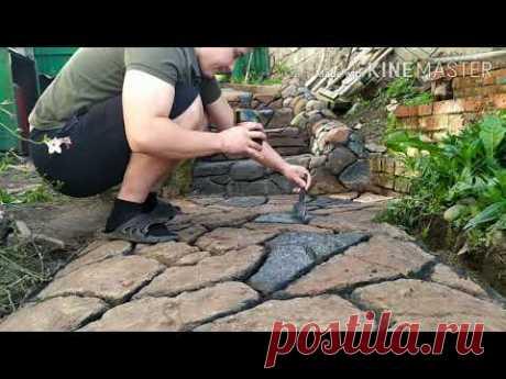 дорожка с арт-бетона. декоративный камень своими руками.