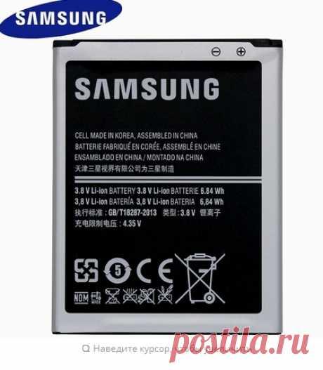 """Батарея """"B150AC"""" для Samsung GALAXY CORE GT-I8260; i8262 за 525 руб. с доставкой. Ссылка на продавца : https://ali.pub/1uw5y4"""