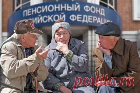 Пенсионеров проверят на дополнительные доходы В 2021 году в начнут проверять российских пенсионеров на наличие дополнительных доходов.Что будут выискивать? Безосновательное получение ...