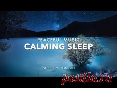 Успокаивающая музыка для сна, расслабляющий глубокий сон, снятие стресса, активация любви к себе и исцеление