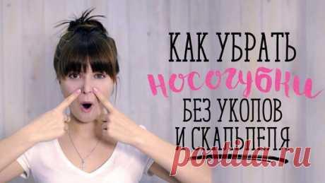 Снять Зажимы в лице. Миофасциальный релиз от Доктора: 107 видео найдено в Яндекс.Видео