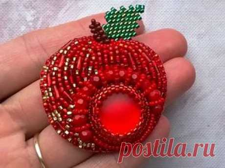 """We embroider with beads a volume brooch pendent \""""A bulk apple\"""" - the Fair of Masters - handwork, handmade"""