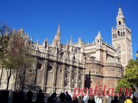 Севильский кафедральный собор — Путешествия